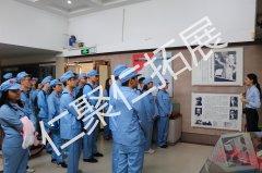 深圳地铁运营总部站务党